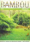 Bambou 55