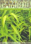 Bambou 58