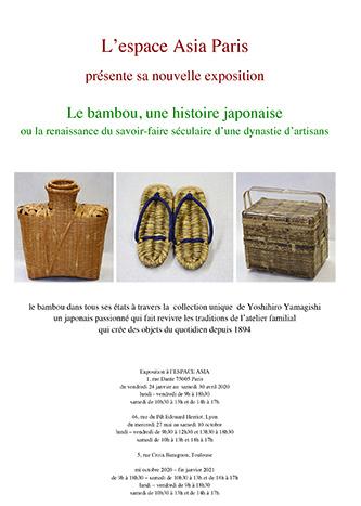 bambou-main1